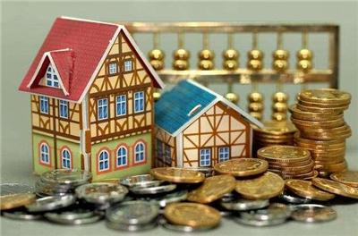 武汉房子抵押贷款