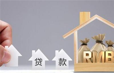 武汉抵押贷款公司